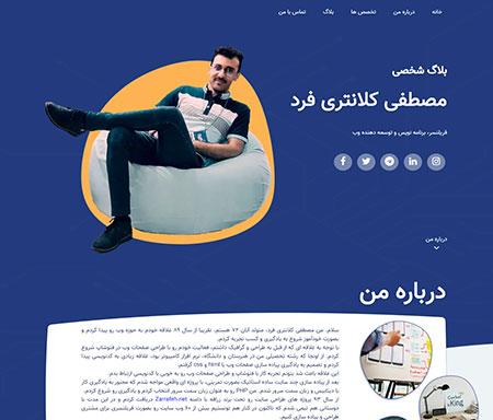 Mostafa Kalantari Personal website